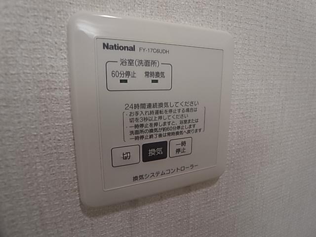 物件番号: 1111288436  神戸市北区山田町小部字戸口谷 1K ハイツ 画像15