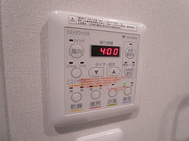 物件番号: 1111285858  神戸市兵庫区水木通6丁目 1K マンション 画像30