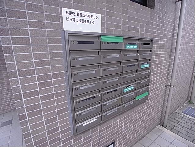 物件番号: 1111291528  神戸市兵庫区門口町 3LDK マンション 画像13