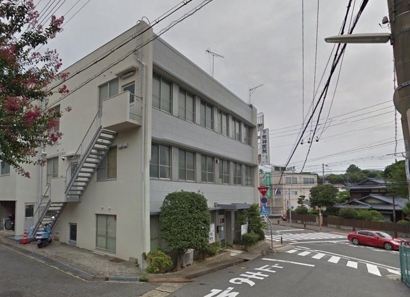 物件番号: 1111270777 旭が丘伸和ハイツ  神戸市垂水区旭が丘2丁目 2DK マンション 画像26