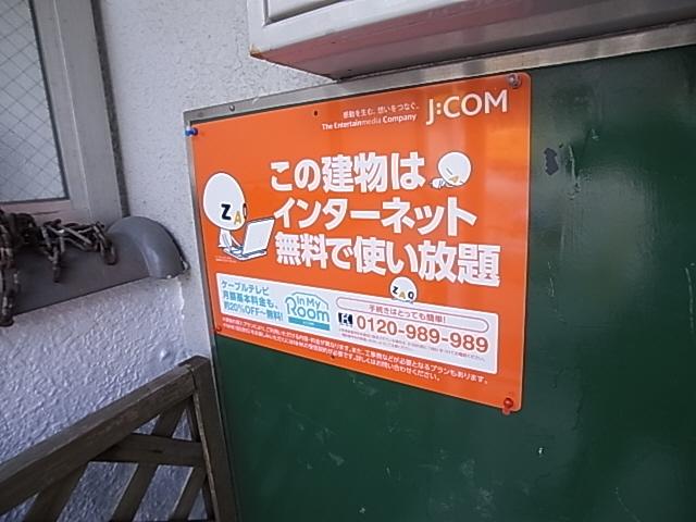 物件番号: 1111271803 ハイツグリーンピア  神戸市長田区片山町2丁目 2LDK マンション 画像35