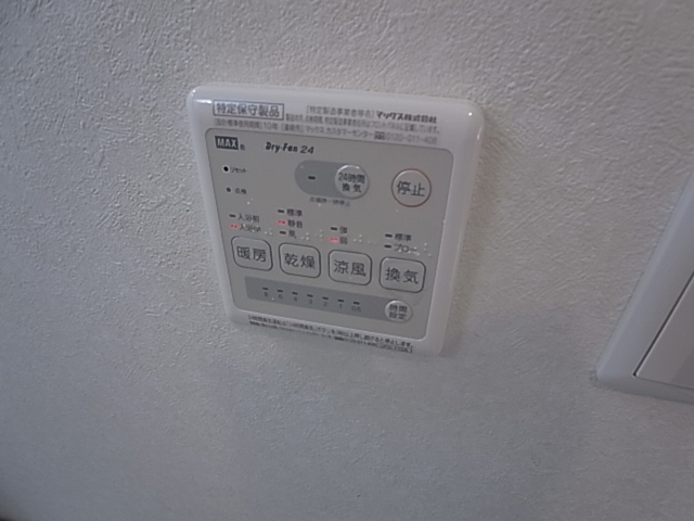 物件番号: 1111272278  神戸市東灘区北青木4丁目 3LDK マンション 画像14