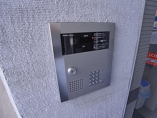 物件番号: 1111274934  神戸市須磨区南落合1丁目 1K マンション 画像17
