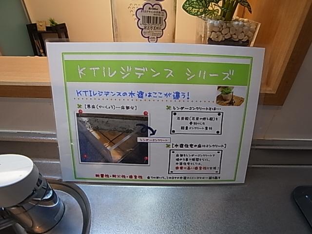 物件番号: 1111287831  神戸市須磨区行幸町4丁目 1DK ハイツ 画像34