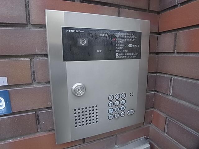 物件番号: 1111280170  神戸市中央区楠町1丁目 1DK マンション 画像15