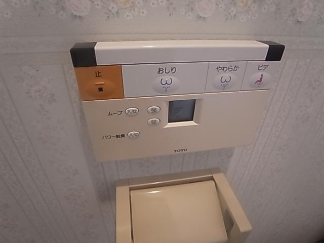 物件番号: 1111280170  神戸市中央区楠町1丁目 1DK マンション 画像16