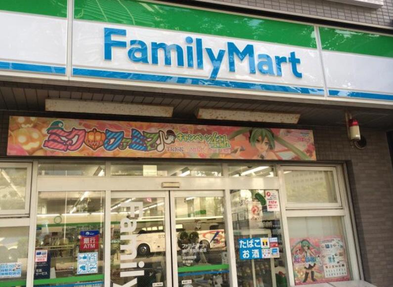物件番号: 1111280170  神戸市中央区楠町1丁目 1DK マンション 画像24