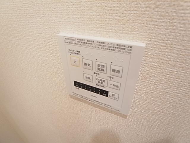 物件番号: 1111283235  神戸市北区杉尾台1丁目 2LDK ハイツ 画像16