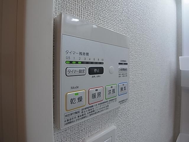 物件番号: 1111285368  神戸市北区有野町二郎 1LDK ハイツ 画像10