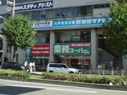 物件番号: 1111289893  神戸市兵庫区中道通1丁目 1K マンション 画像25